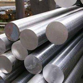 Steel bar 321