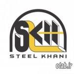 steel khani