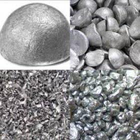 گرانول آلومینیوم