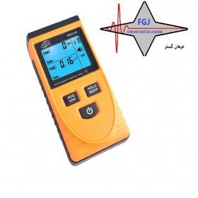 گوس متر دیجیتالی پرتابل GM3120