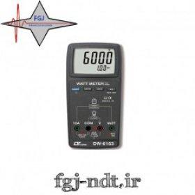 وات متر True RMS مدل DW-6163