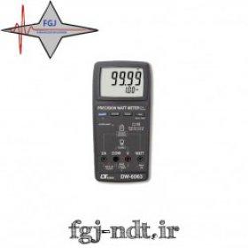 وات مترTRUE RMSمدلDW-6063