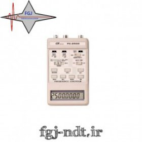 فرکانس متردیجیتالی پرتابل مدل FC-2500