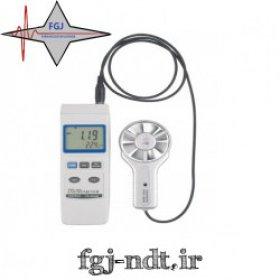 سرعت سنج باد/ترمومترباپروانه فلزی مدلYK-80AM