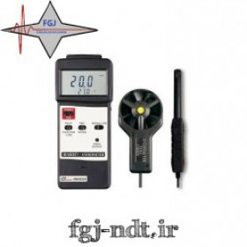 سرعت سنج باد/ رطوبت سنج مدل AM-4205A