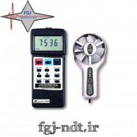 سرعت سنج باد/ ترمومتر / فلومتر مدلAM-4206M