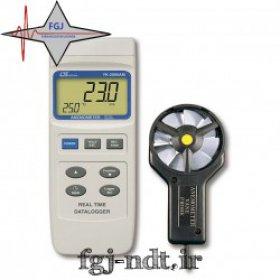 سرعت سنج باد / فلومتر / دیتالاگر مدل YK-2005AM