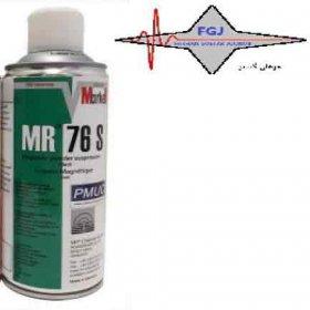 اسپری INK ذرات مغناطیسی برند ام ار شیمی مدل MR 76S
