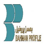 بهمن پروفیل